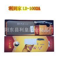 厂家现货销不锈钢刀具厨师专业菜刀 利皇切片刀LD1002-AB