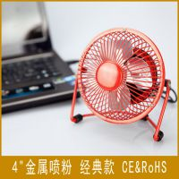 mini风扇 USB风扇 创意小产品 电脑风扇 迷你空调 风扇工厂专利