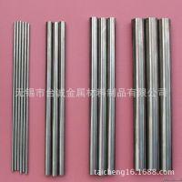 厂家直销AZ91D镁合金棒材AZ91D镁合金板 AZ91D镁板 镁棒 可零割