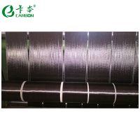 一级300g碳纤维布 碳纤维加固材料 200mm宽