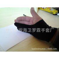 韩国金丝绒两指手套 写字绘图 油画防污手套