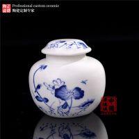 生产定做嘉士凡陶瓷茶叶罐 陶瓷密封罐