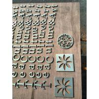深圳铜字切割加工、铝字切割加工、铁字切割加工/包工包料 全国发货