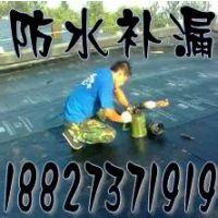 武昌洪山楚河汉街楼顶防水补漏18827371919卫生间漏水维修(防水做法)