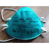 成都3M1860S超细纤维儿童款防病毒防流感防细菌感染医用绿色口罩20个/盒