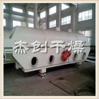 高效率磷酸二铵振动干燥机 磷酸二铵烘干机杰创干燥厂家直销