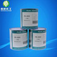 福建珠光浆厂家 出售优质珠光浆PS-900-1用于烤漆专用