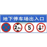 建峰通安出口龙门牌、入口龙门牌、停车场出(入)口标牌