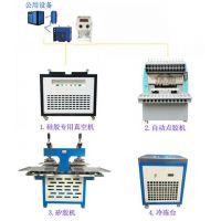 全自动pvc商标生产设备