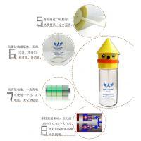 远英科博洗鼻器预防鼻炎