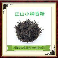 厂家自产自销A牌天然茶叶香精