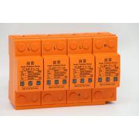 浪涌保护器SPD中I级II级和III级分类试验的浪涌保护器有什么区别?