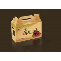 成都海参包装盒-化妆品礼品盒-干鱼纸盒包装--江津米花糖包装