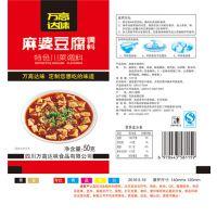 家常菜调料批发,四川万高达味麻婆豆腐调料生产厂家