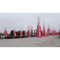 合肥3米5米7米注水旗杆批发,安徽实力雄厚合肥广告旗杆生产厂家,卓越品质