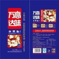 四川水煮鱼调料包批发价格,万高达味调味料厂家