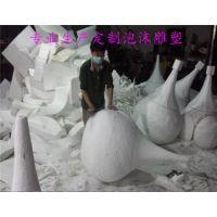 哈尔滨泡沫雕塑_旭凯装饰工艺品_城堡泡沫雕塑