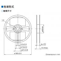 TDK贴片电感MLF2012A2R2KT000 0805 2.2UH 10%贴片电感线圈现货