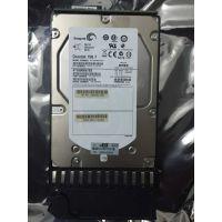 AP858A 601775-001 HP P2000 300GB 6G SAS 15K 硬盘
