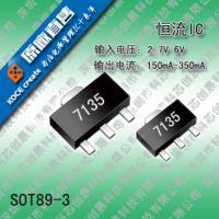 线性充电IC和开关型充电IC