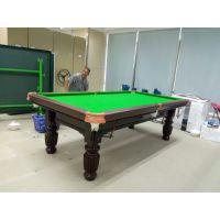 东莞凤岗台球桌美式桌球台 常平拆装桌球台 定制酒吧台球桌