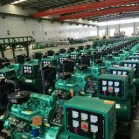 工厂直销昆明康明斯发电机30KW柴油发电机组