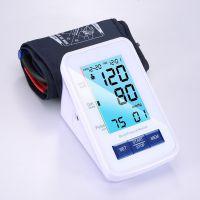 厂家批发家用、医用血压计,BA-803臂式全自动电子血压计热销
