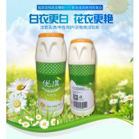 供应优淇G2016001活性氧洗衣颗粒