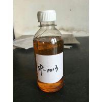 偶联剂完全能够代替市面上PE蜡和酰胺蜡存在的缺陷