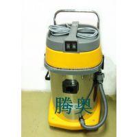 供应山东工业吸尘器,济南工业吸尘器