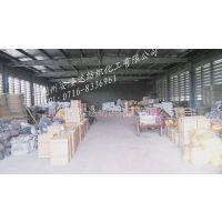 供应酸性玫瑰红B酸性红52高档酸性染料厂家直销