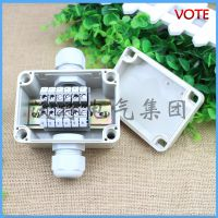 一进一出户外接线防水盒/大电流接线端子盒/ABS户外防雨布线盒