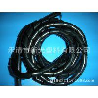 长期销售 光纤缠绕管 电线保护缠绕管 中空缠绕管