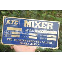 厂家定做金属标牌不锈钢商标机械设备标牌制作腐蚀印刷拉丝工艺