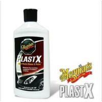 美国美光Plast-X透明塑料制品清洁上光剂G12310/车灯抛光剂