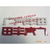 标牌用的双面胶 3M双面胶 就找苏江辉 137-1516-2096