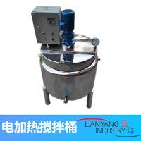 【电加热搅拌桶100L】304/316不锈钢搅拌罐,拌料桶反应釜配料桶