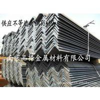 江苏南京现货供应热镀锌角钢,三角铁,安徽滁州芜湖扬州泰兴
