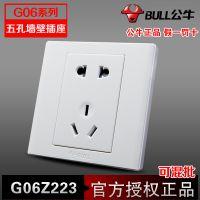 代理 公牛墙壁开关插座 面板墙开 G06Z223 二三插 10A 五孔批发