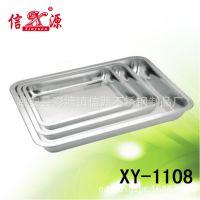 厂家直销不锈钢方盘加深长方形托盘厨具烘焙盘烧烤专用盘4.8cm