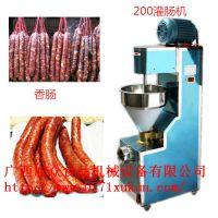 广西灌肠机,柳州制作香肠、腊肠、风肠的灌肠机,百色灌肠机质量