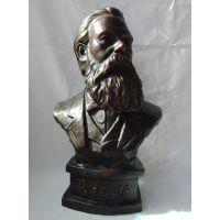 恩格斯铜像 居家装饰雕塑 摆件 装饰铜工艺品 铜雕 人物 礼品