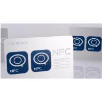 供应NFC标签,电子名片