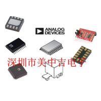 美中吉原装供应ADI正品系列AD5449YRU-REEL AD5532ABCZ-3