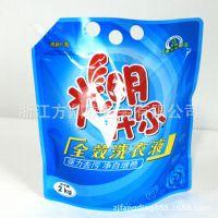 500ml洗衣液自立袋、洗衣液自立吸嘴袋、洗洁剂包装袋定做