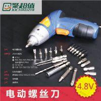 批发4.8v充电式电动螺丝刀批多功能家用迷你充电钻维修工具电钻