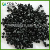 专业生产 塑料增强尼龙黑色 优质增强阻燃尼龙料