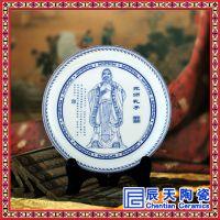 批发厂家纪念盘 纪念盘定做 供应陶瓷纪念盘