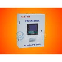 普格消防电源状态监控器