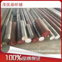 江苏上海厂家供应20MnVB 圆钢 钢板 钢管价格 提供材质证明